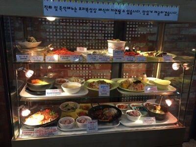 慶熙大学食