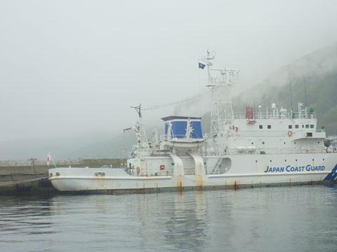 砕氷型巡視船