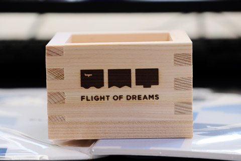 FLIGHT OF DREAMSお土産・枡