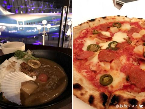 シーフードカレーとピザ