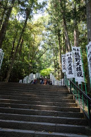 熊野本宮大社の階段