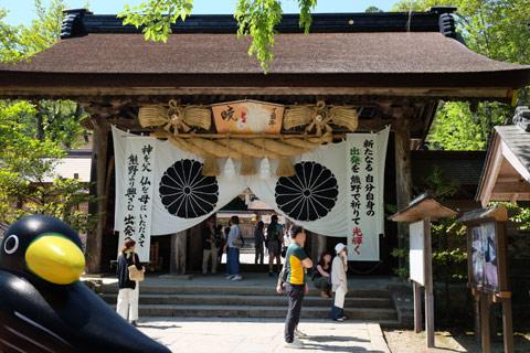熊野本宮大社・社殿前
