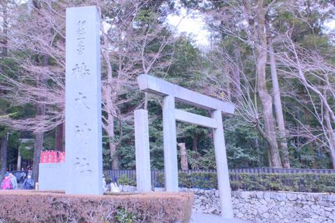 椿大神社・入口