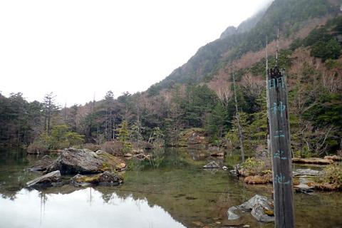明神池二之池