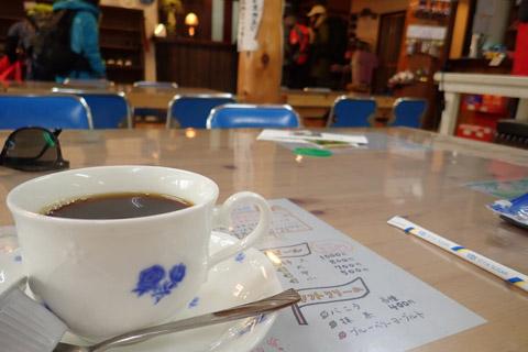 明神館のコーヒー