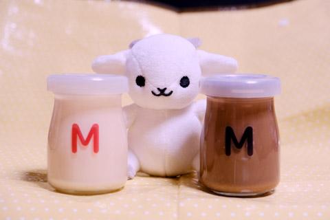 メグたんのミルク瓶