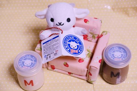 ミルク瓶の蓋