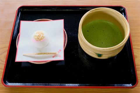 名古屋城二之丸茶亭