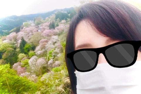 吉野山で自撮りw