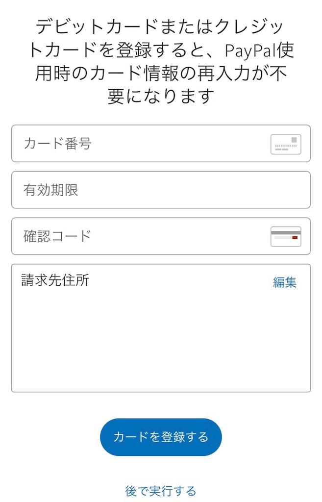 f:id:dokuxtabo:20180530223906j:image