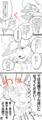 2013年 吉田の誕生日