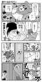 47cmの博士と吉田と擬人化教授