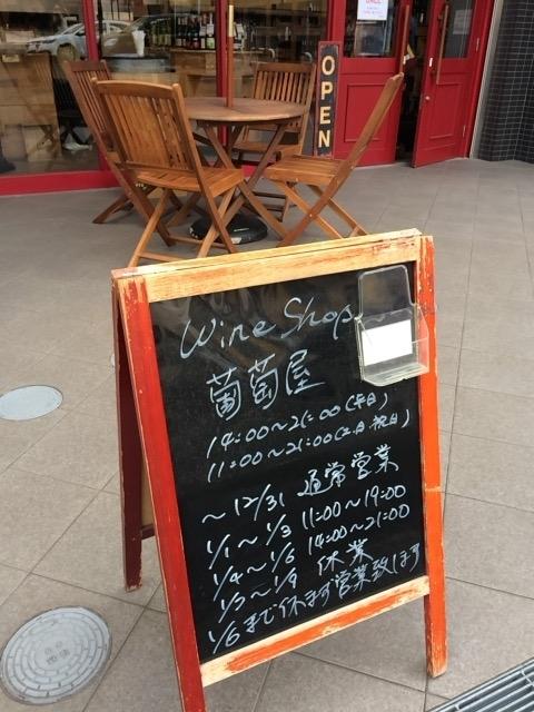 f:id:dolce-vita-riko:20181231195834j:plain