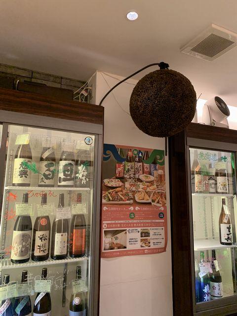 f:id:dolce-vita-riko:20191018000224j:plain