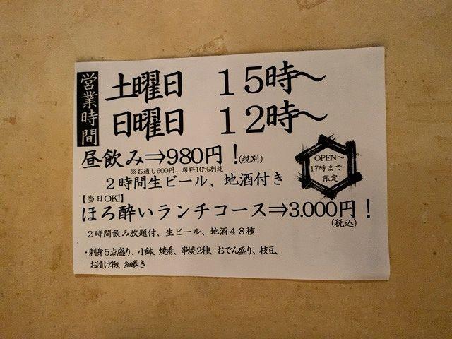 f:id:dolce-vita-riko:20201030210335j:plain