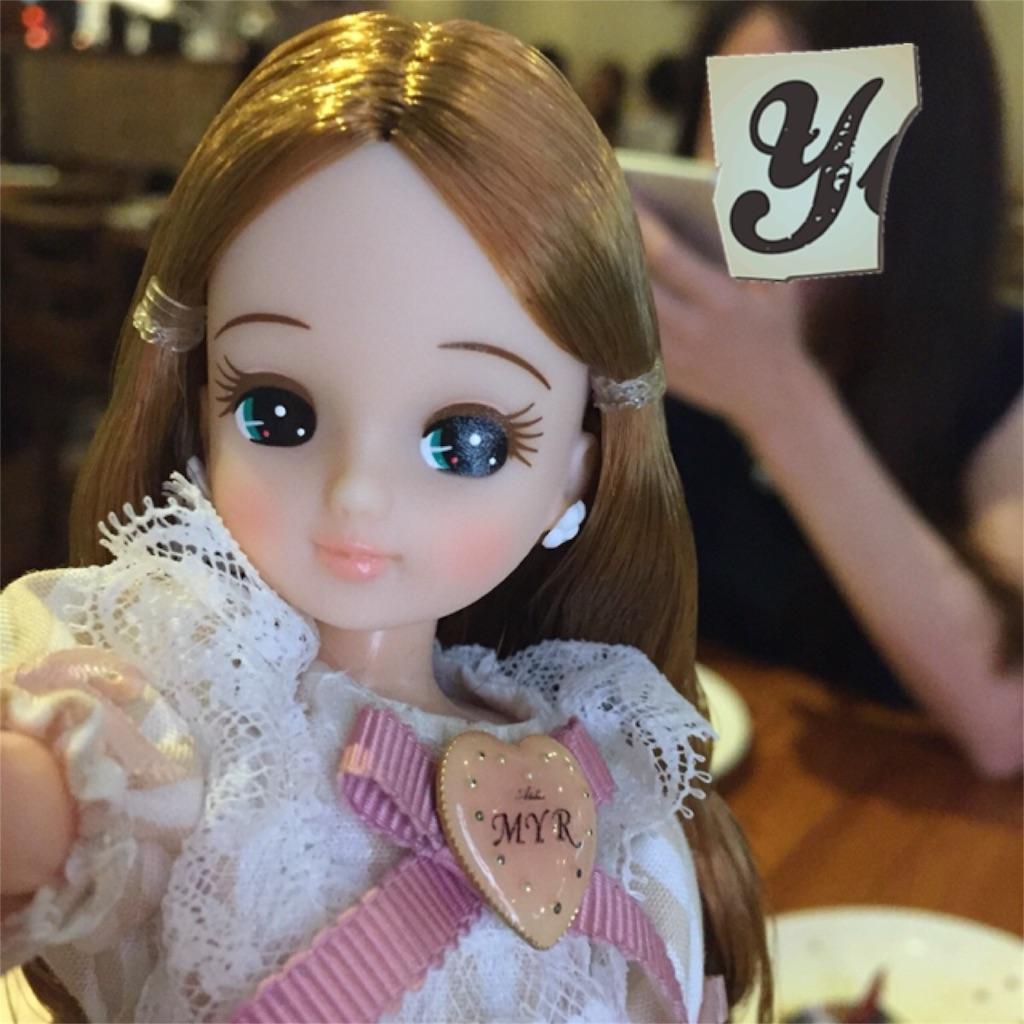 f:id:dolllab:20160830092438j:image