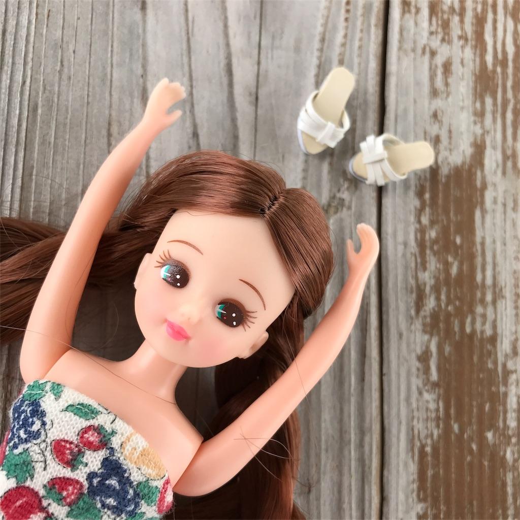 f:id:dolllab:20171013122914j:image