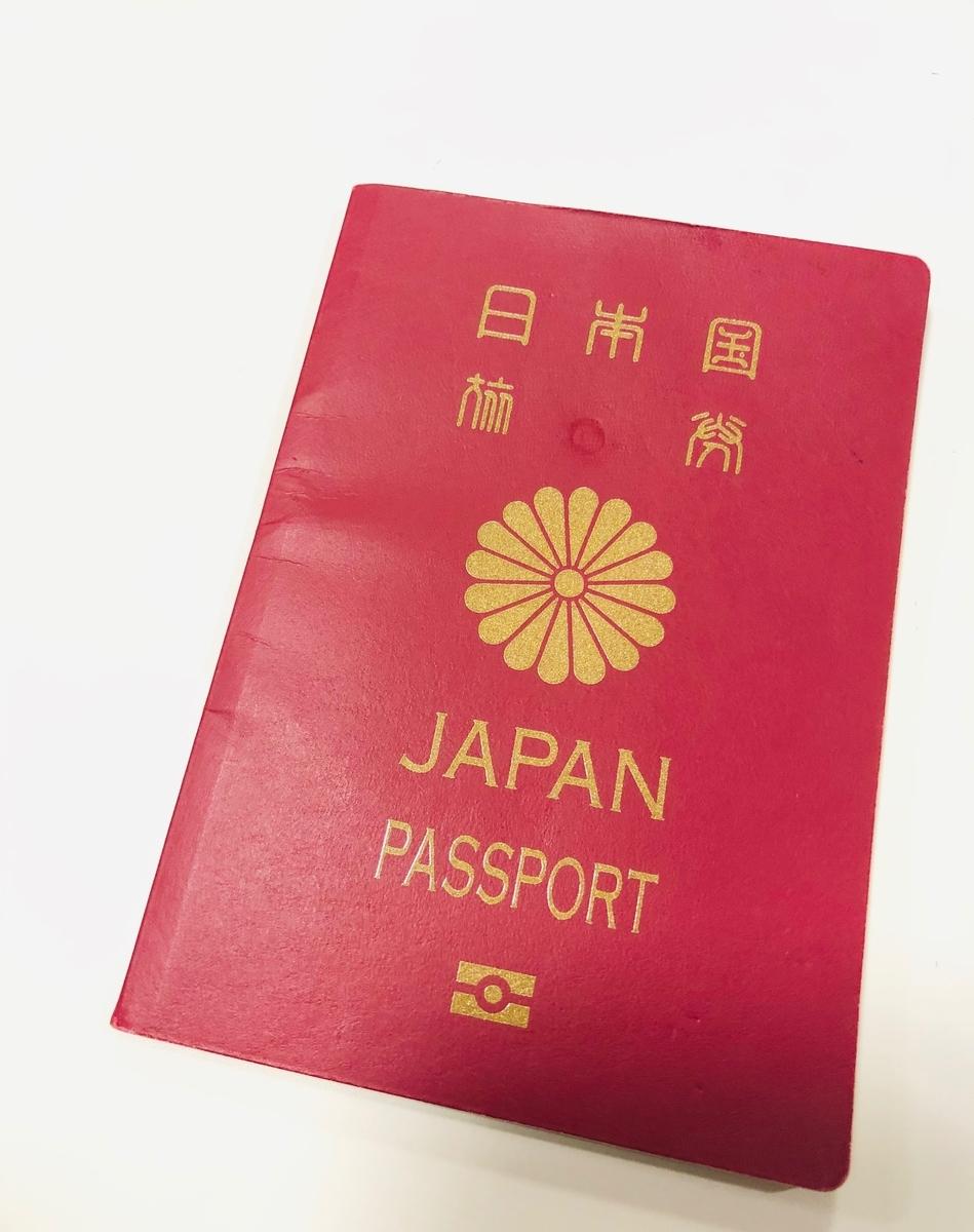 f:id:dolphin-okinawa:20191231174142j:plain