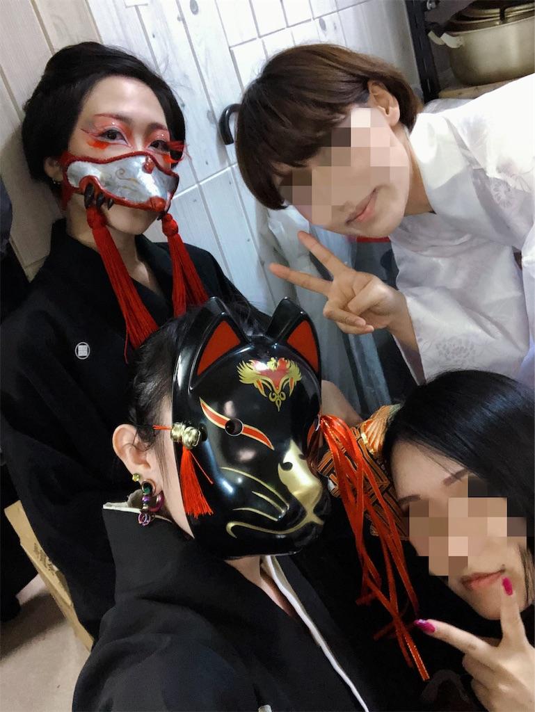 f:id:dominatrixzakuro:20191008002714j:image