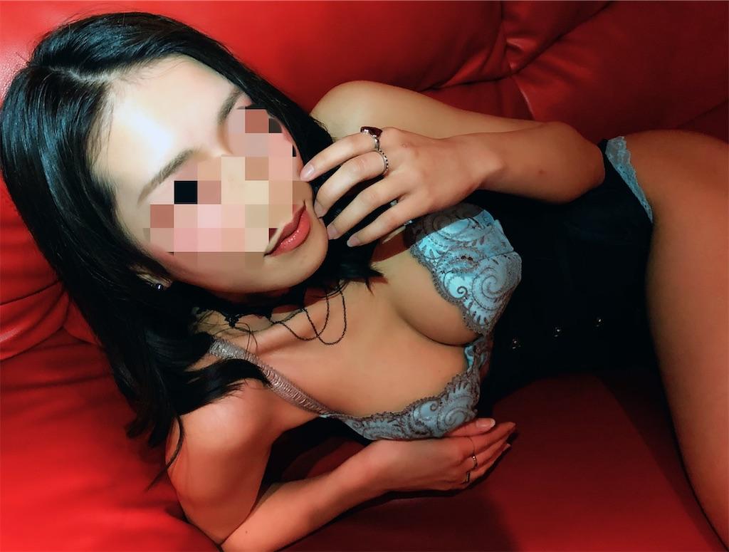 f:id:dominatrixzakuro:20200309003655j:image