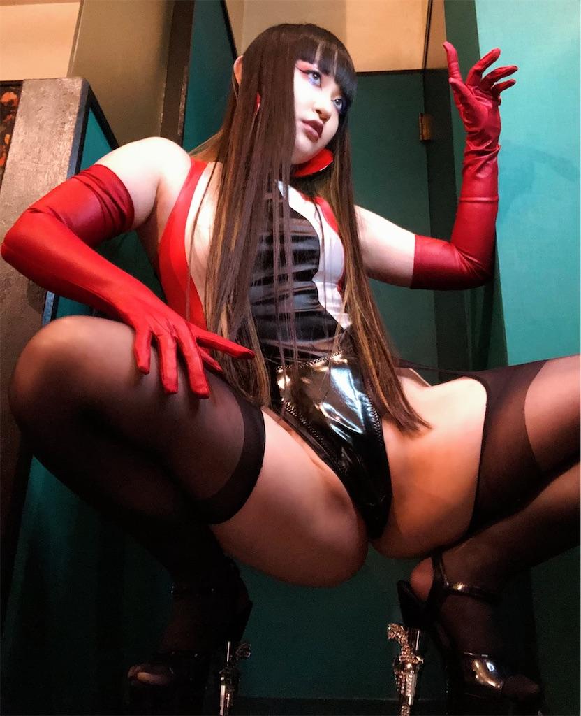 f:id:dominatrixzakuro:20200625064600j:image