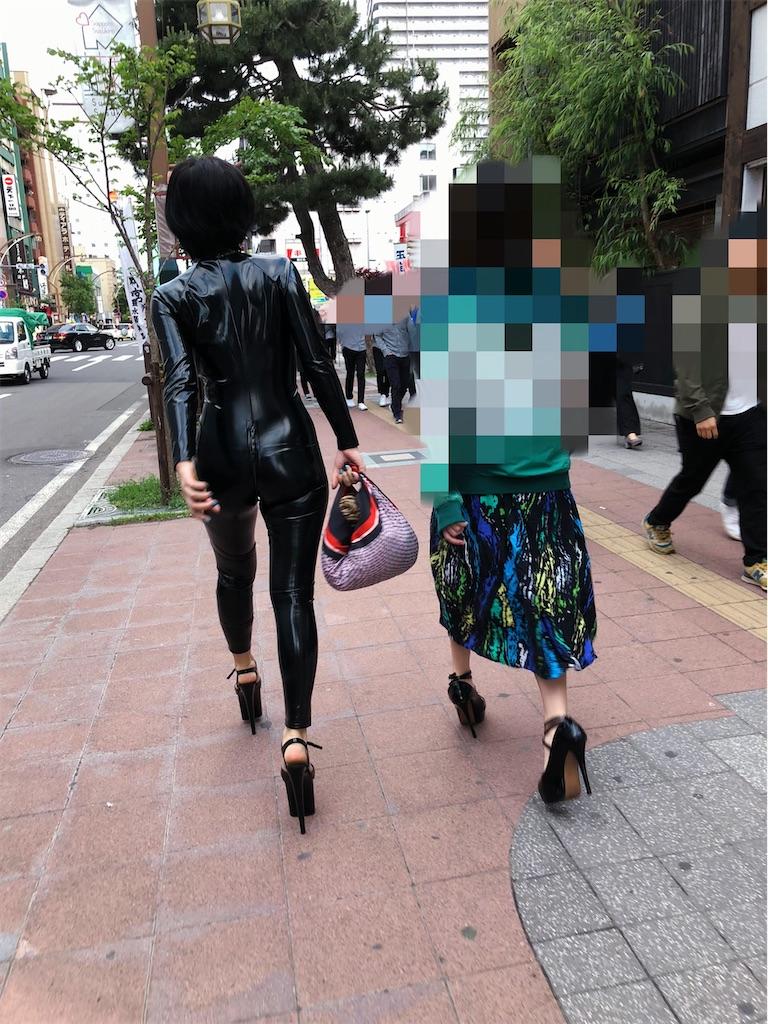 f:id:dominatrixzakuro:20200731050113j:image