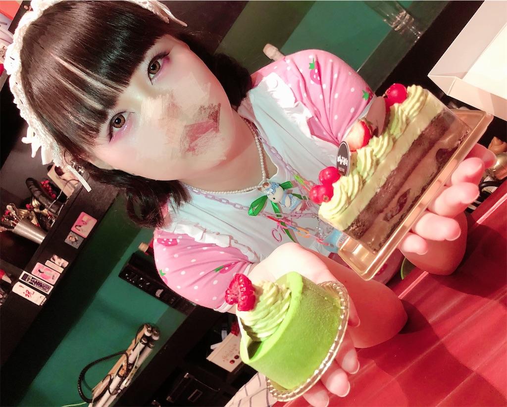 f:id:dominatrixzakuro:20200806045536j:image
