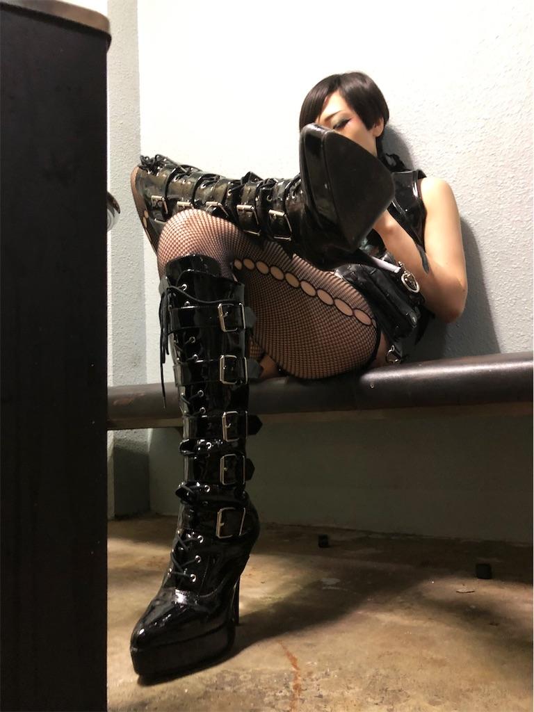f:id:dominatrixzakuro:20200922051950j:image