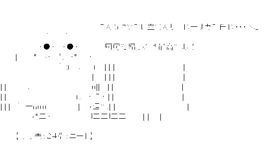 f:id:domodomodomo:20161101225023p:plain