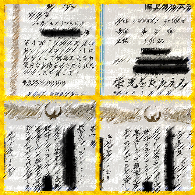 f:id:domosan:20171122154244p:plain