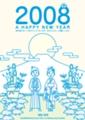 20080105112440