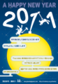 20110102114750