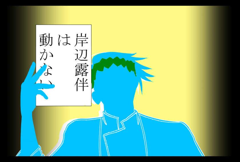 f:id:domustoX:20210103144728j:plain