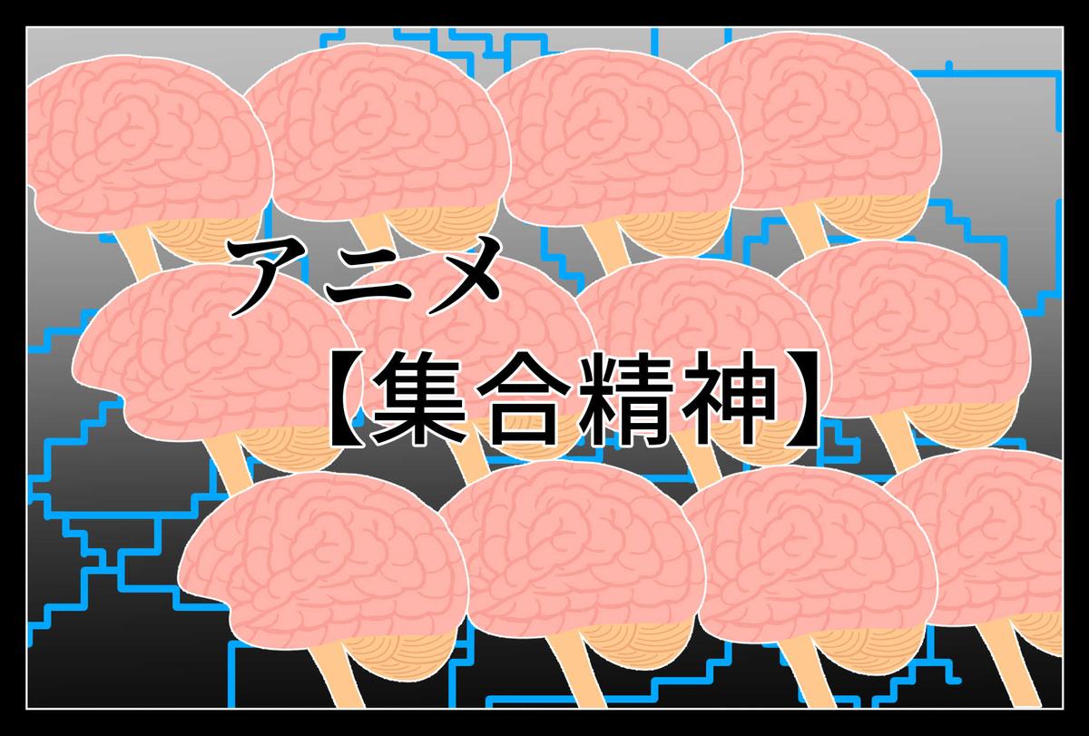 f:id:domustoX:20210207185433j:plain