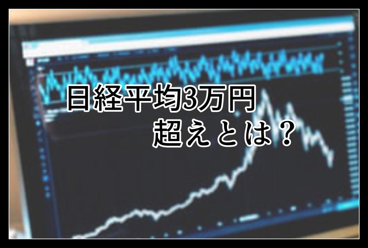 f:id:domustoX:20210215224743j:plain