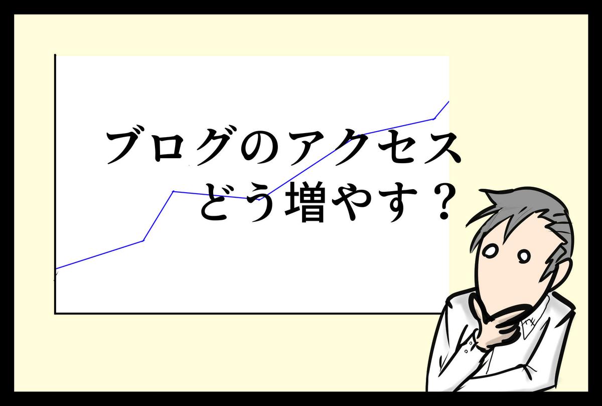 f:id:domustoX:20210225234353j:plain