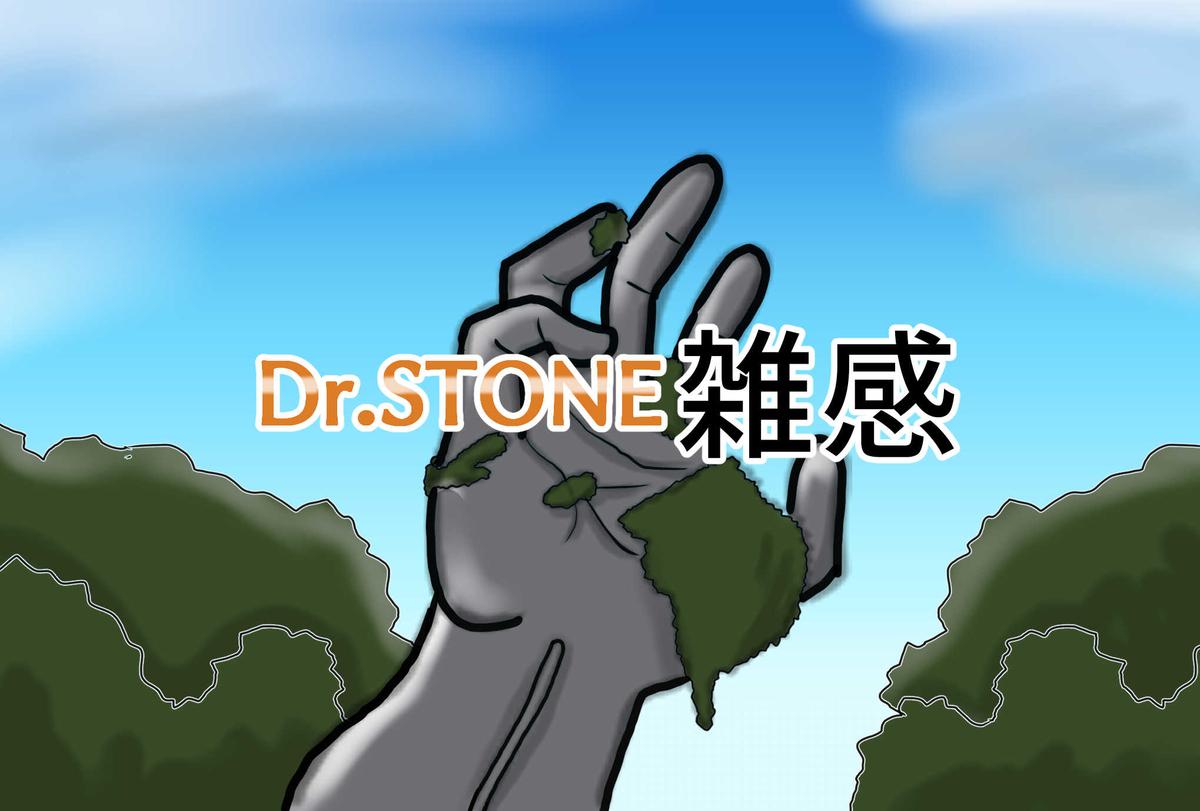 f:id:domustoX:20210307111327j:plain