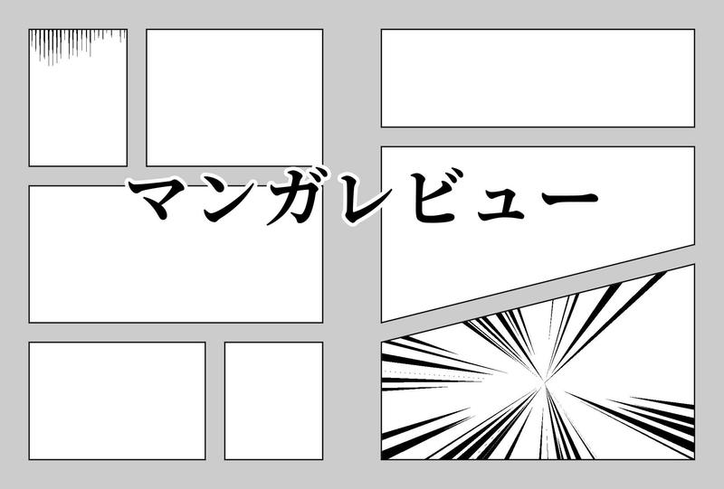 f:id:domustoX:20210505223212j:plain