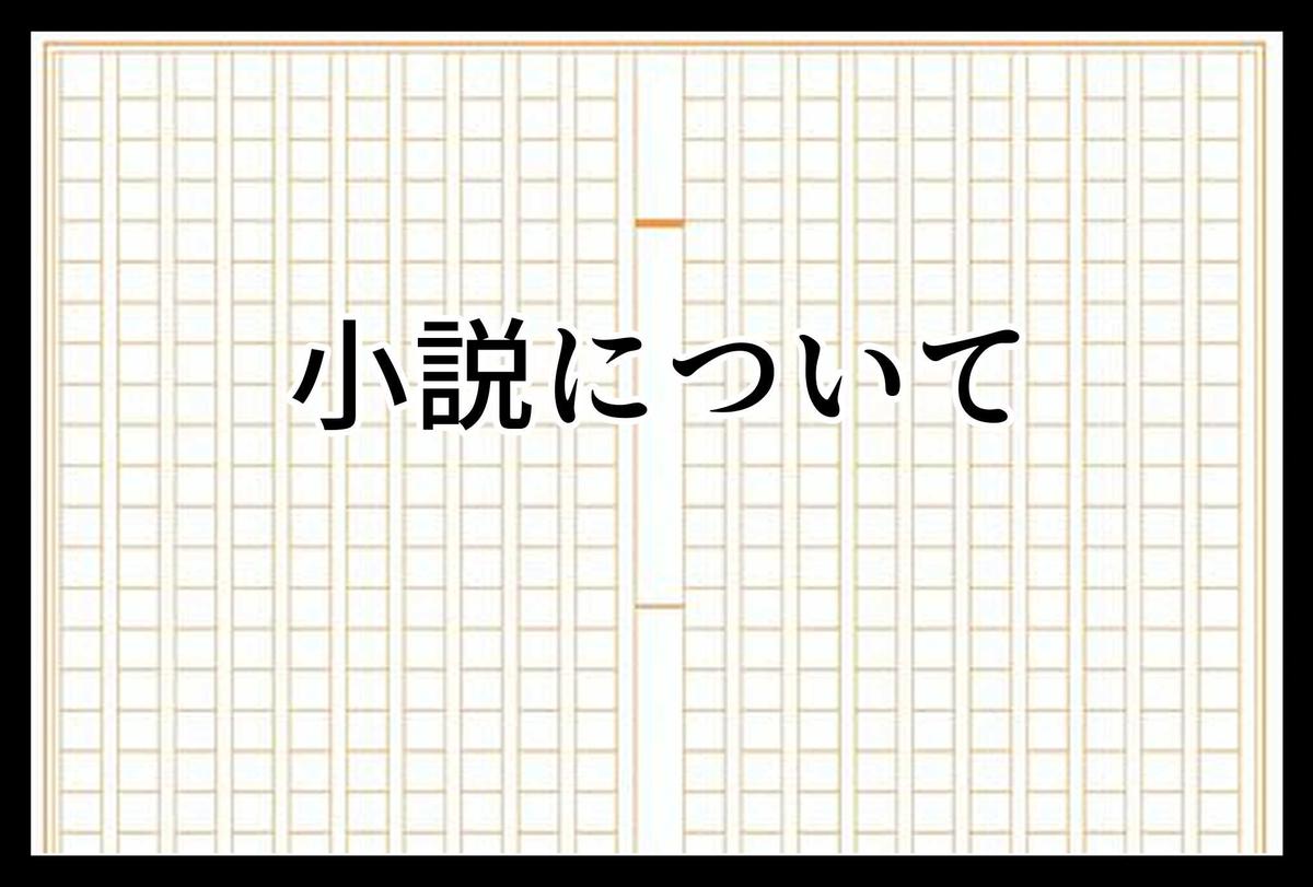 f:id:domustoX:20210505223358j:plain