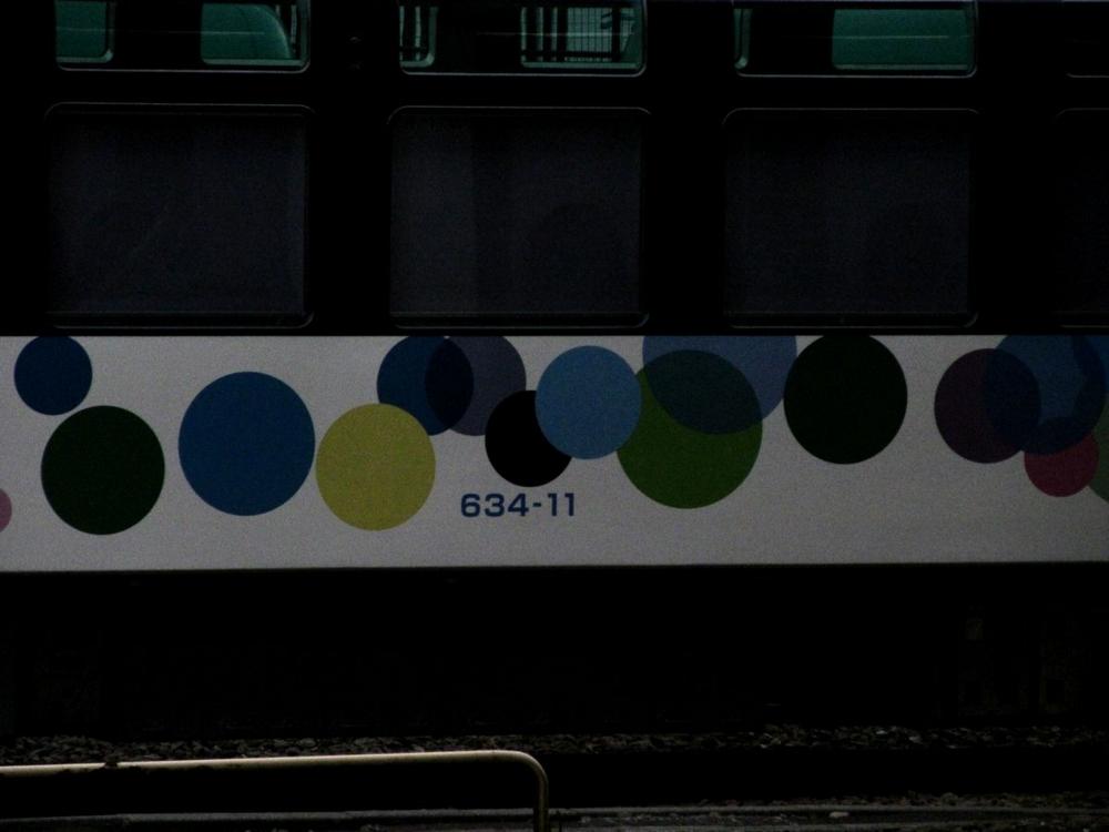 20120925165325