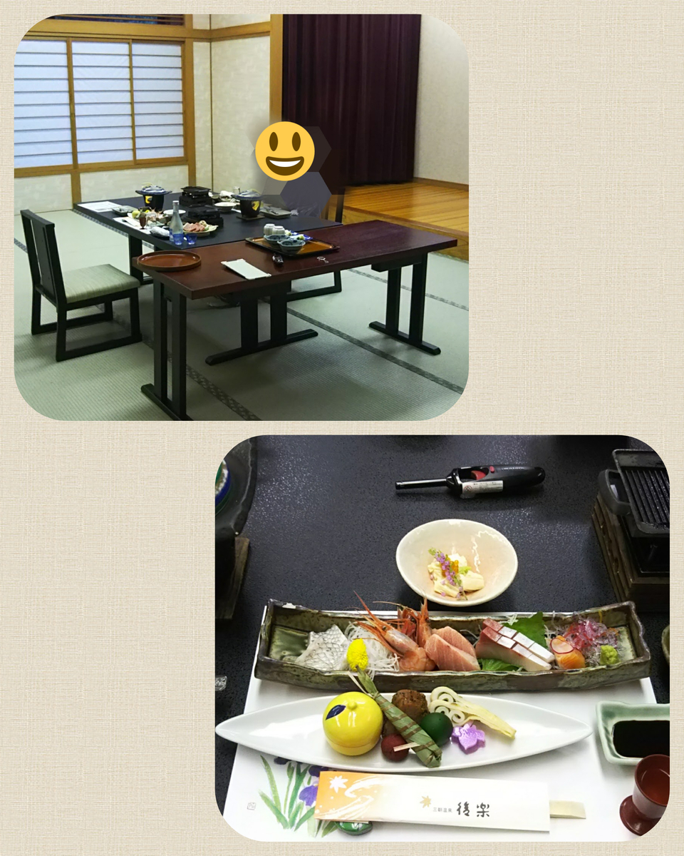 三朝温泉 後楽 夕食の写真