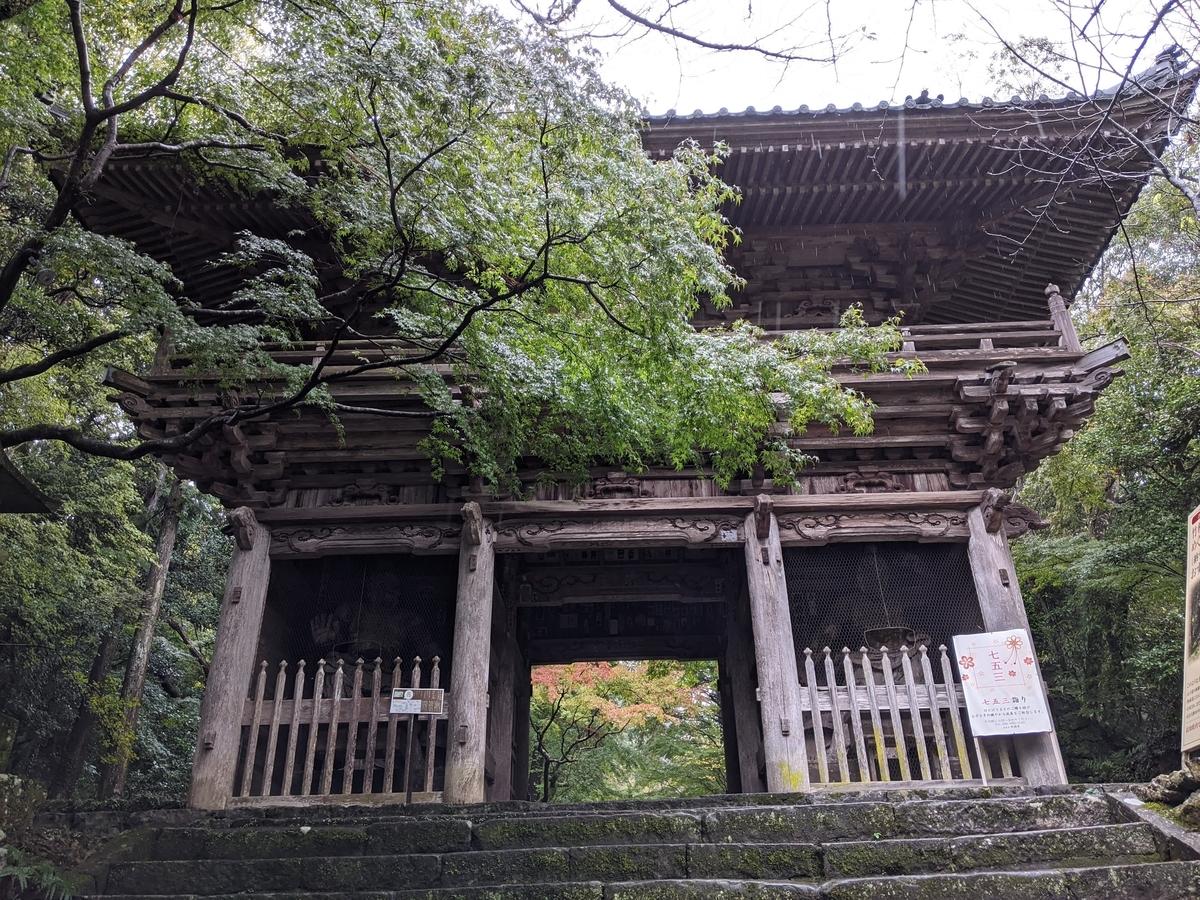 竹林寺山門写真