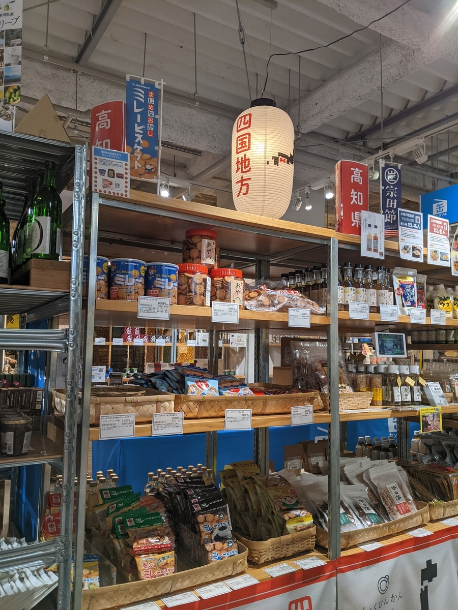 日本百貨店しょくひんかん店内写真1