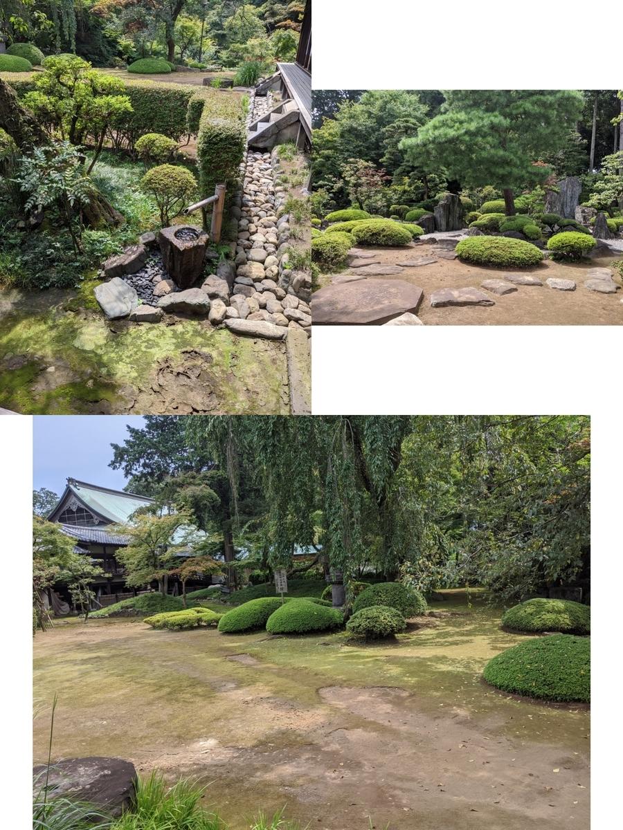 喜多院の紅葉山庭園ほか