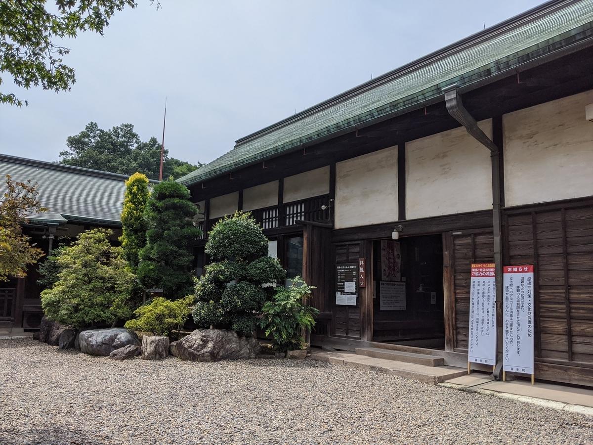 喜多院の寺務所
