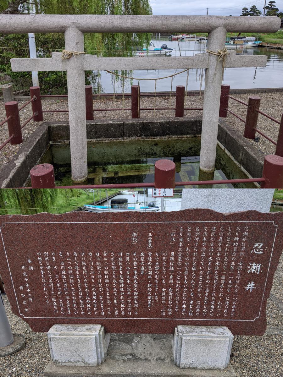 息栖神社の写真5