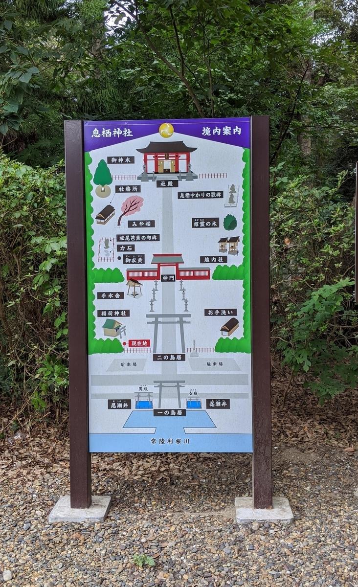 息栖神社の写真7