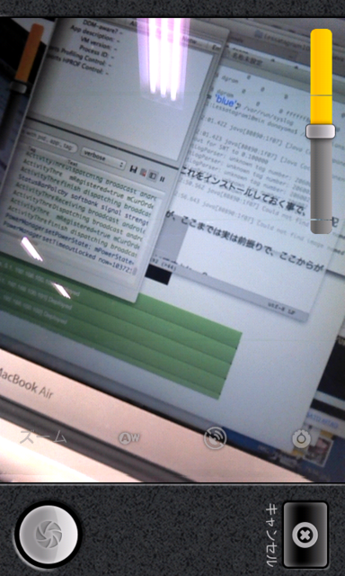 f:id:donayama:20120401210839p:image