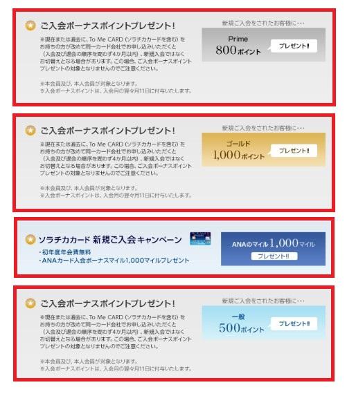 f:id:donburi-kun:20170708115432j:plain