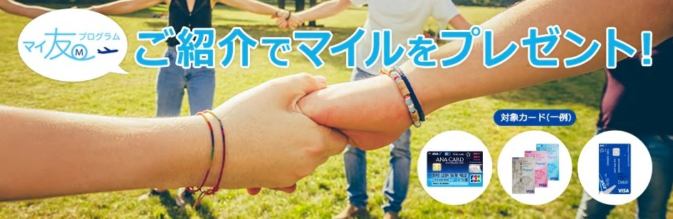 f:id:donburi-kun:20170708130001j:plain